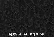 krugeva_black_s