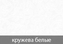 krugeva_white_s