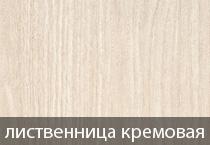 listven-krem-s
