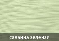 savanna_zelenaya_s